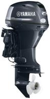 Yamaha-Marine-T25